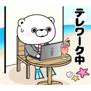 【LINE無料スタンプ速報】うさぎ&くま100% 働く編 スタンプ(2021年04月05日まで)