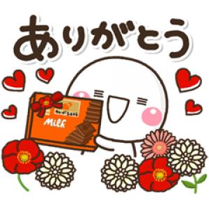 【LINE無料スタンプ速報:隠し】カレ・ド・ショコラ~ありがとうを送ろう~ スタンプ(2021年08月16日まで)