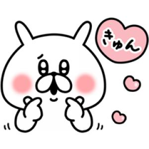 【LINE無料スタンプ速報】ゆるうさぎ × lacore スタンプ(2021年04月07日まで)
