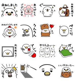 【LINE無料スタンプ速報】うるせぇトリ × LINEバイト スタンプ(2021年04月14日まで)