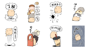 【LINE無料スタンプ速報】庭猫もる × LINEMO(ラインモ) スタンプ(2021年03月24日まで)