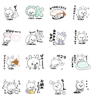 【LINE無料スタンプ速報】ひねくれうさぎ × LINE証券 スタンプ(2021年03月17日まで)