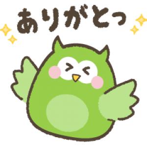 【LINE無料スタンプ速報:隠し】ぽぽろうとスキマ時間を豊かに★ スタンプ(2021年05月09日まで)