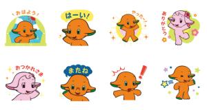 【LINE無料スタンプ速報:隠し】サトちゃんの毎日つかえるスタンプ(2021年06月03日まで)