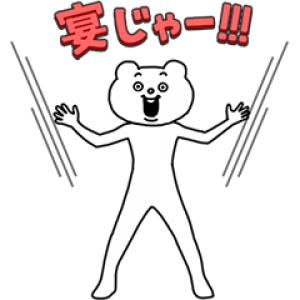 【LINE無料スタンプ速報】全力で気持ち届ける!激しく動くベタックマ スタンプ(2021年05月10日まで)