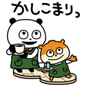 【LINE無料スタンプ速報:隠し】にしむらゆうじ×バンプレスト スタンプ(2021年03月31日まで)