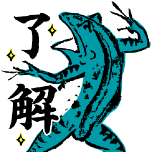 【LINE無料スタンプ速報:隠し】鳥獣戯画展 特製LINEスタンプ(2021年05月31日まで)
