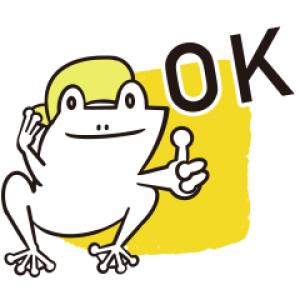 【LINE無料スタンプ速報:隠し】1周年記念!「僕ビール君ビール」 スタンプ(2021年07月19日まで)