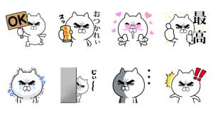 【LINE無料スタンプ速報】目ヂカラ☆にゃんこ × ヤマダデンキ スタンプ(2021年04月05日まで)