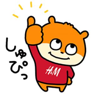 【LINE無料スタンプ速報】こねずみ×H&M スタンプ(2021年05月03日まで)