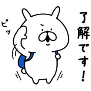 【LINE無料スタンプ速報】ゆるうさぎ×dマーケット スタンプ(2021年04月19日まで)