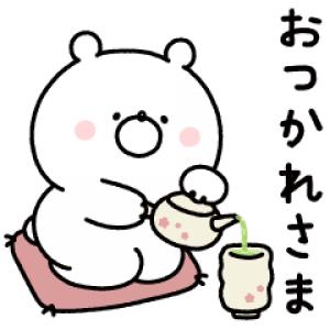 【LINE無料スタンプ速報:隠し】N organic×ガーリーくまさん スタンプ(2021年05月24日まで)