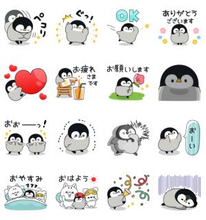 【LINE無料スタンプ速報】心くばりペンギン×プロたん&サリー スタンプ(2021年04月19日まで)