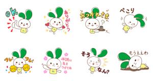 【LINE無料スタンプ速報:隠し】マイぴょん【マイネオ公式キャラクター】 スタンプ(2021年06月17日まで)