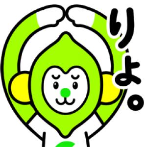 【LINE無料スタンプ速報】モモンキー × LINEMO(ラインモ) スタンプ(2021年05月05日まで)