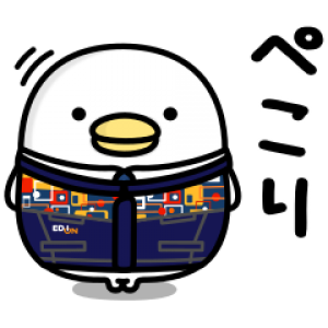 【LINE無料スタンプ速報:隠し】うるせぇトリ×エディオン スタンプ(2021年07月20日まで)