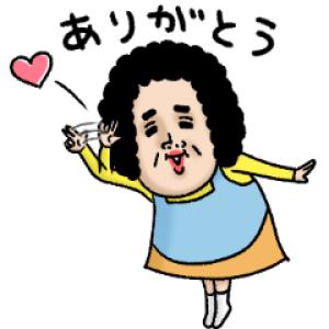 【LINE無料スタンプ速報:隠し】母からメッセージ ミニ! スタンプ(2021年05月10日まで)