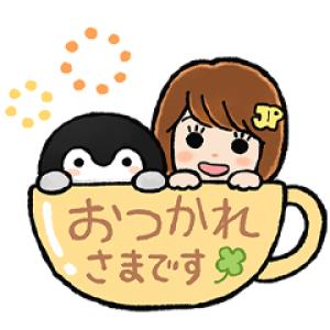 【LINE無料スタンプ速報】コウペンちゃん×Jくん&ユメット スタンプ(2021年05月24日まで)