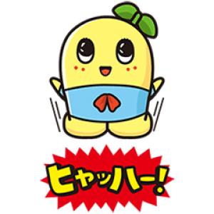 【半額セール】ふなっしー アニメスタンプ(2017年04月25日AM10:59まで)