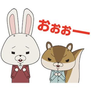 【半額セール】紙兎ロペ アニメスタンプ(2017年03月14日AM10:59まで)