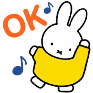 【半額セール】ミッフィー アニメスタンプ(2017年10月24日AM10:59まで)