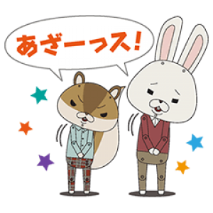 【半額セール】紙兎ロペ しゃべるスタンプ(2017年03月14日AM10:59まで)