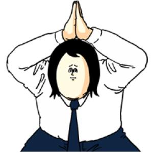 【日替半額セール】地獄のミサワ(謝罪編) スタンプ(2016年08月16日分)