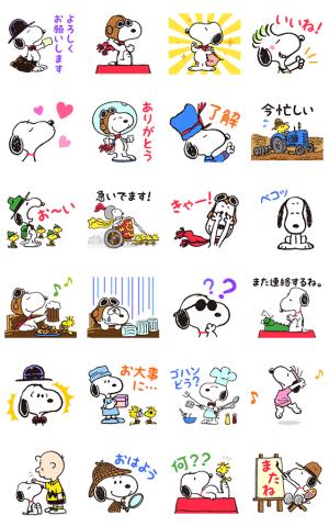 【半額セール】スヌーピー★変装シリーズ スタンプ(2017年11月28日AM10:59まで)