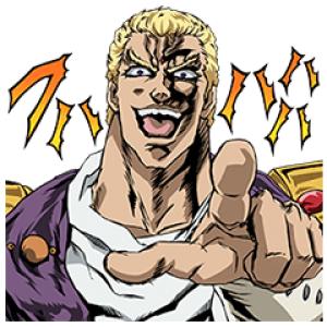 【日替半額セール】しゃべる聖帝!北斗の拳イチゴ味フハハハ スタンプ(2017年12月17日分)