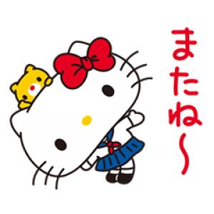 【半額セール】純情♪ ハローキティ アニメスタンプ(2018年02月20日AM10:59まで)