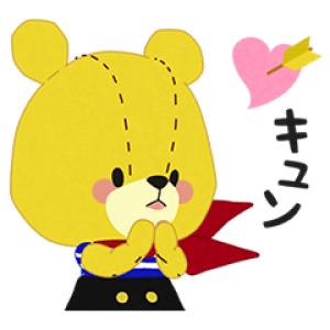 【日替半額セール】動く☆がんばれ!ルルロロ_アニメーション スタンプ(2017年12月12日分)
