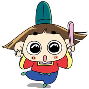 【日替半額セール】おじゃる丸 スタンプ(2016年06月29日分)
