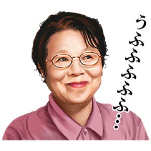 【半額セール】市原悦子の癒しボイススタンプ(2018年03月27日AM10:59まで)