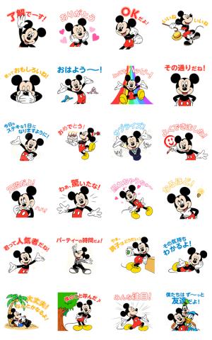 【半額セール】しゃべって動く!ミッキーマウス スタンプ