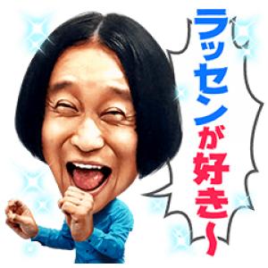 【日替半額セール】歌う!永野の○○が好っき〜スタンプ(2017年11月07日分)