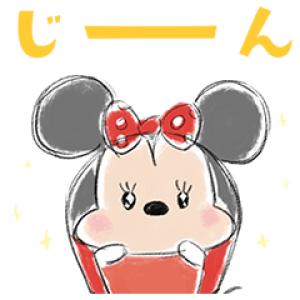 【半額セール】動く!ディズニー ツムツム(もっとゆるかわ) スタンプ(2018年2月6日AM10:59まで)