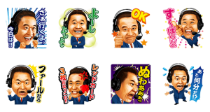 【無料スタンプ速報】松木安太郎のキリンカップ熱叫応援スタンプ(2016年06月28日まで)