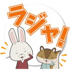 【半額セール】紙兎ロペ しゃべる吹き出しスタンプ(2017年03月14日AM10:59まで)