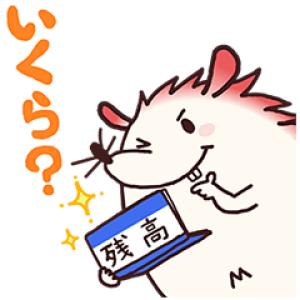 【無料スタンプ速報】みずっちの教えて!スタンプセット4 スタンプ(2016年08月31日まで)