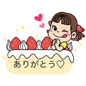 【無料スタンプ速報】不二家洋菓子店×ペコSWEETSスタンプ(2016年09月11日まで)