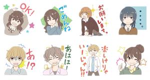 【無料スタンプ速報】ウラクラ! スタンプ
