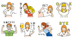 【無料スタンプ速報】GU×ゆたんぽコラボスタンプ(2016年09月14日まで)