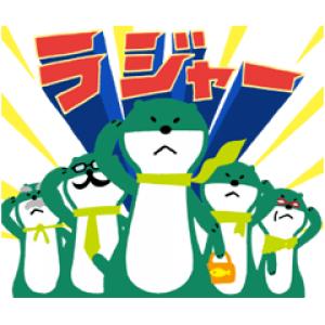 【無料スタンプ速報】三井住友銀行キャラクタースタンプ 第5弾 スタンプ(2016年08月01日まで)