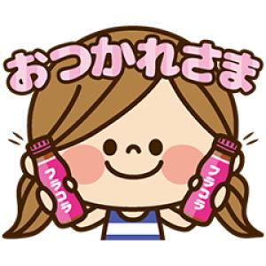 【無料スタンプ速報:隠し無料スタンプ】かわいい主婦の1日【フラコラ編】 スタンプ