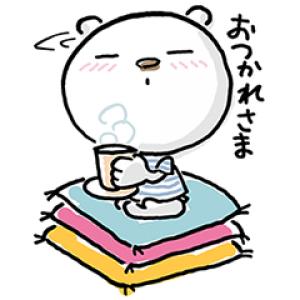 【無料スタンプ速報】ニトリのシロクマ スタンプ(2016年08月08日まで)