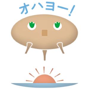 """【無料スタンプ速報】木の精""""きこりん"""" スタンプ(2016年08月08日まで)"""