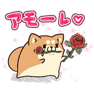【無料スタンプ速報】アモーレ♡ボンレス犬&ボンレス猫 スタンプ(2016年08月10日まで)