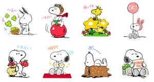 【無料スタンプ速報】LINE ポコポコ × SNOOPY スタンプ(2016年08月22日まで)