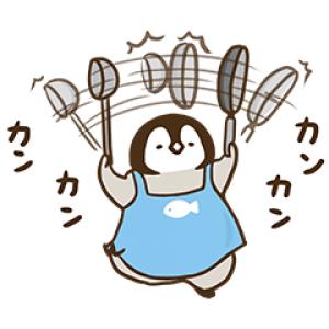 【無料スタンプ速報:隠し無料スタンプ】ねこぺん日和~住まい篇~第2弾 スタンプ