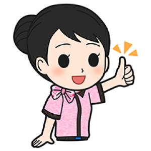【無料スタンプ速報:隠し無料スタンプ】ANAスタンプ第5弾! スタンプ(2016年10月13日まで)